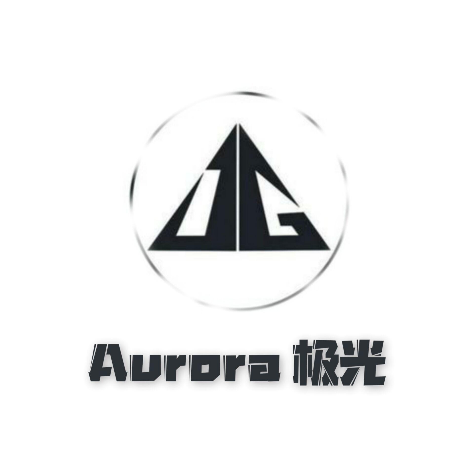 和平精英Aurora极光辅助