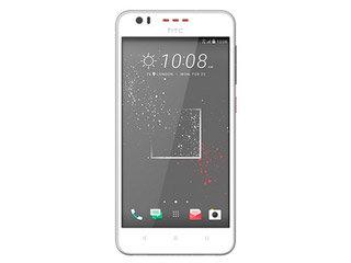 HTC Desire 825刷机包