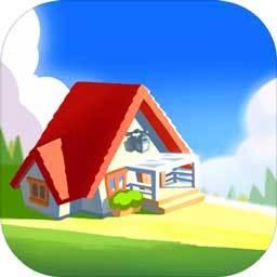 我的农场小屋最新版