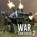 战龟2破解版