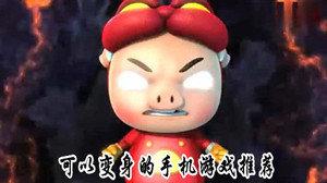 主角可以变身的手机游戏合集