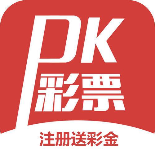 彩发发pk10