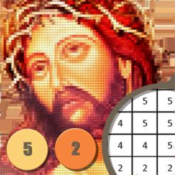 圣经按数字着色