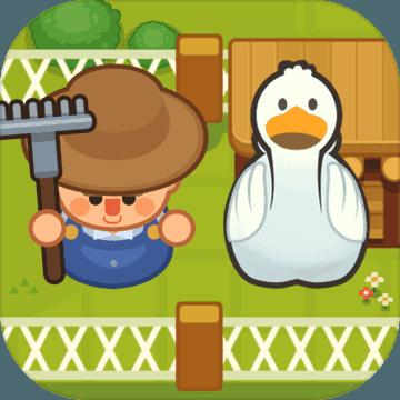 我的农场游戏