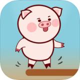 猪猪快冲吖