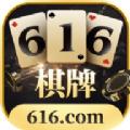 616棋牌娛樂