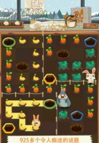 小火兔農場養殖截圖
