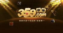 359棋牌com