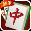 盛乐棋牌app