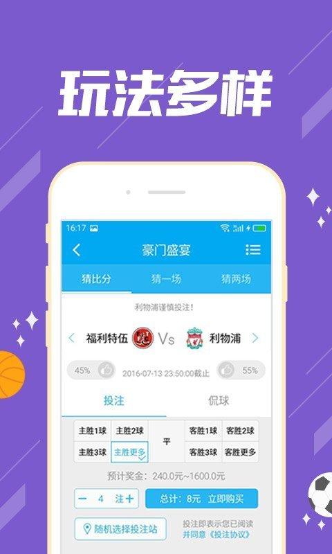 官方至尊彩app