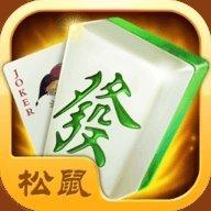 江西松鼠棋牌