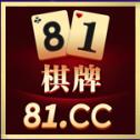 81棋牌安卓版
