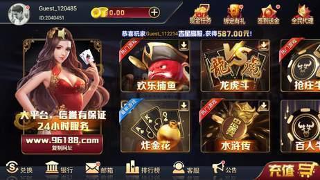 宝石娱乐棋牌手机版