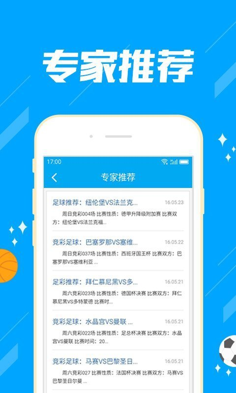 官方至尊彩app介绍