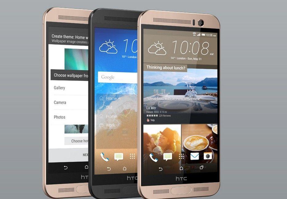 HTC One ME刷机包