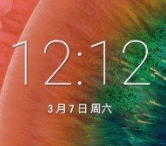 红米Note4X刷机包