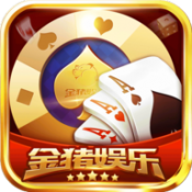 金猪娱乐app