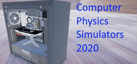 裝機模擬器2020