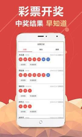 江苏快三雄鹿计划网