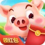 我的养猪场app