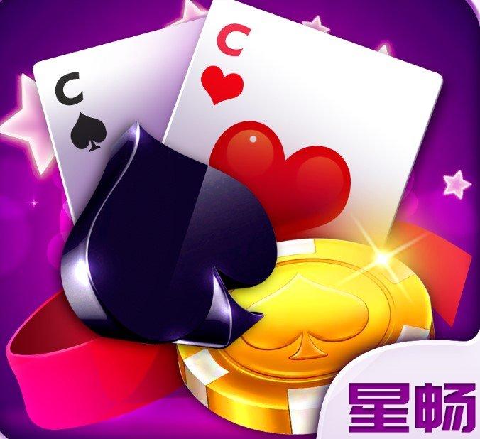 CC星畅棋牌游戏