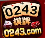 0243棋牌