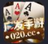 020棋牌