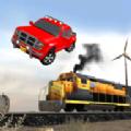 火车vs赛车2