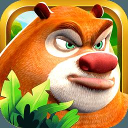 熊出没森林勇士破解版