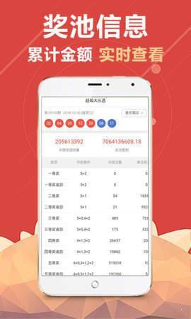 江苏快三雄鹿计划网截图