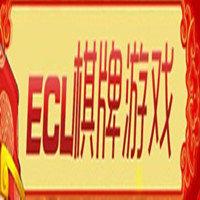 ECL棋牌游戏
