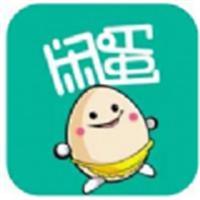 闲蛋app