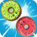 甜甜圈激战