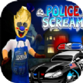 警察恐怖冰淇淋罗德汉化版