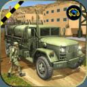 陆军卡车司机2020