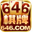 646棋牌手机版