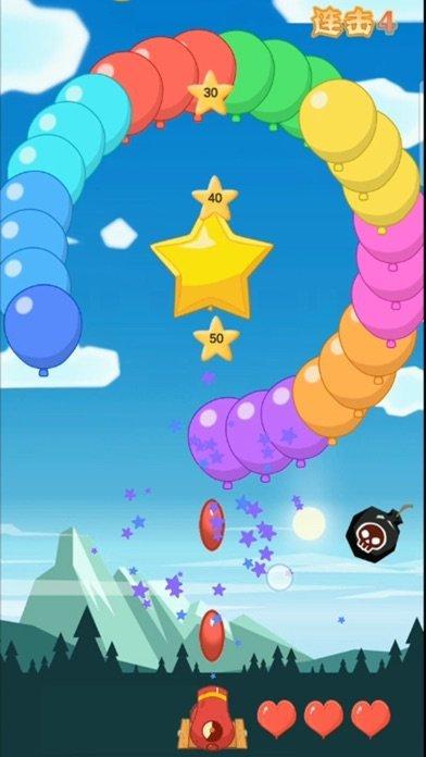 爱上戳气球