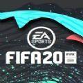 FIFA20手游
