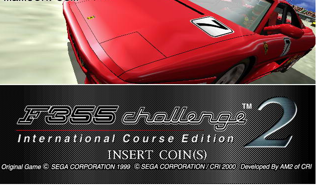 法拉利F355挑战赛2
