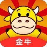 金牛赚钱app