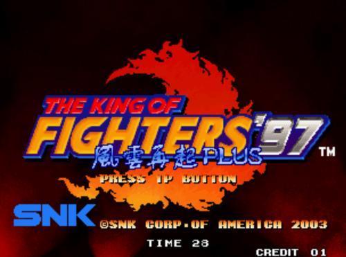 拳皇97风云再起无限能量版