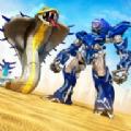 霸王蛇机器人