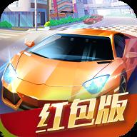 汽车大亨红包版app