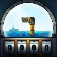 逃脱恐怖潜水艇
