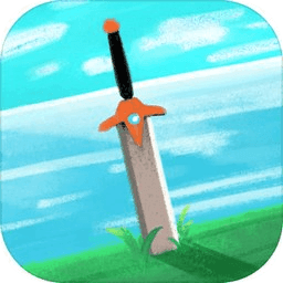 圣剑生存汉化破解版