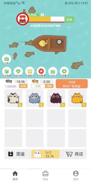 猫咪星球游戏是一款关于猫咪类的网赚小游戏