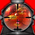狙击手反恐射击城市猎人