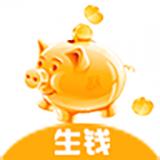 金猪生大钱鼠年版