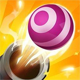 3D消灭球球