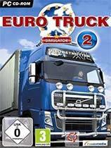 欧洲卡车模拟2中文破解版